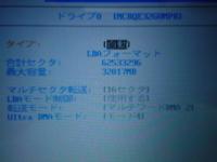 f:id:Star-Mo:20090915224329j:image