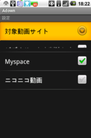 f:id:Star-Mo:20090926182648p:image