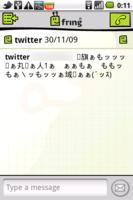 f:id:Star-Mo:20091130001356p:image