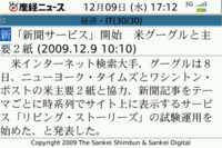 f:id:Star-Mo:20091209192035j:image
