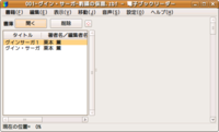 f:id:Star-Mo:20100105222025p:image