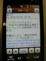 f:id:Star-Mo:20100107150634j:image