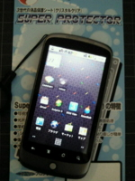 f:id:Star-Mo:20100127194900j:image