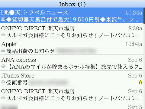 f:id:Star-Mo:20100912144823j:image:w200