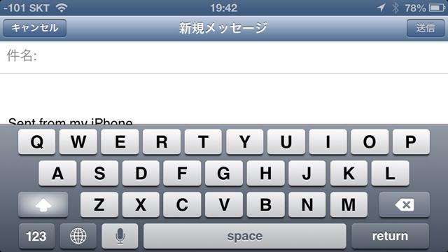 f:id:Star-Mo:20121217200126j:image:w320