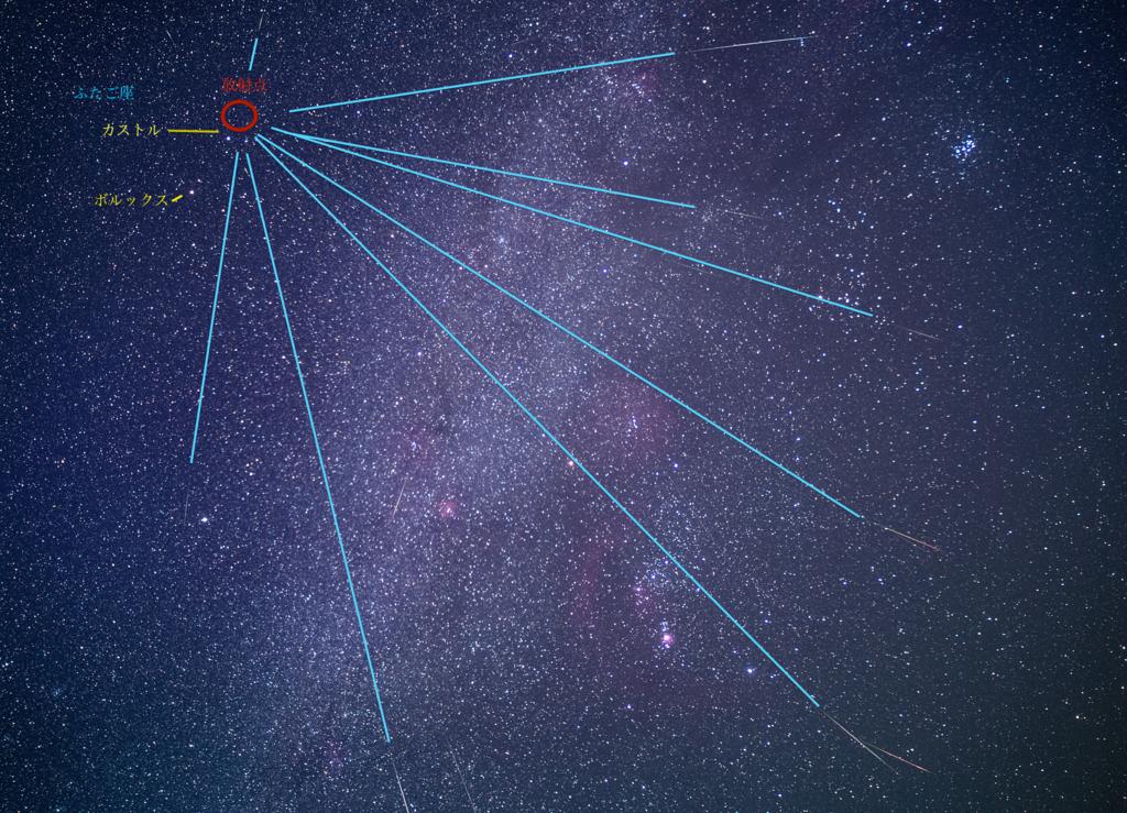 f:id:Starryheavens:20171227215015j:plain