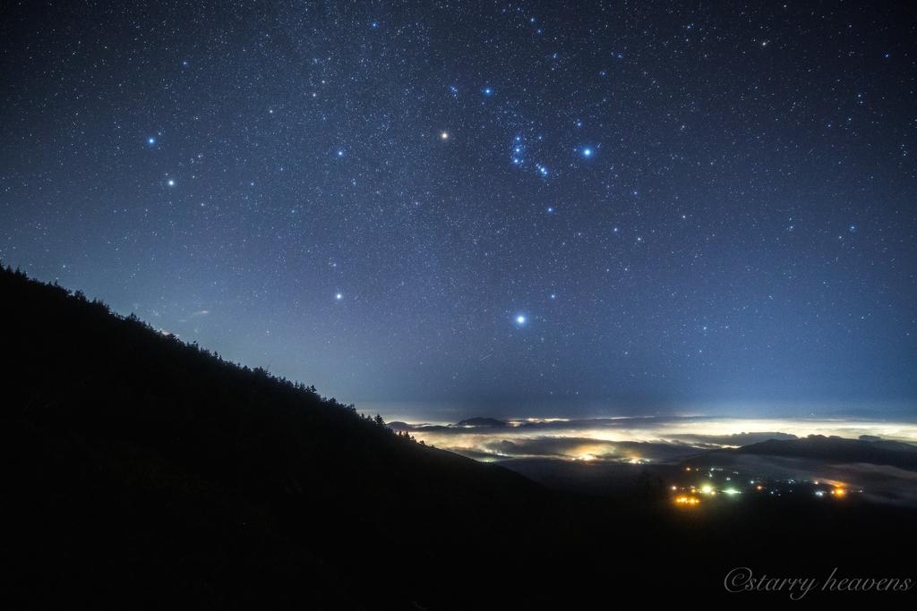 f:id:Starryheavens:20180917135928j:plain