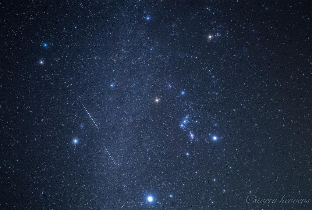 f:id:Starryheavens:20181215201632j:plain