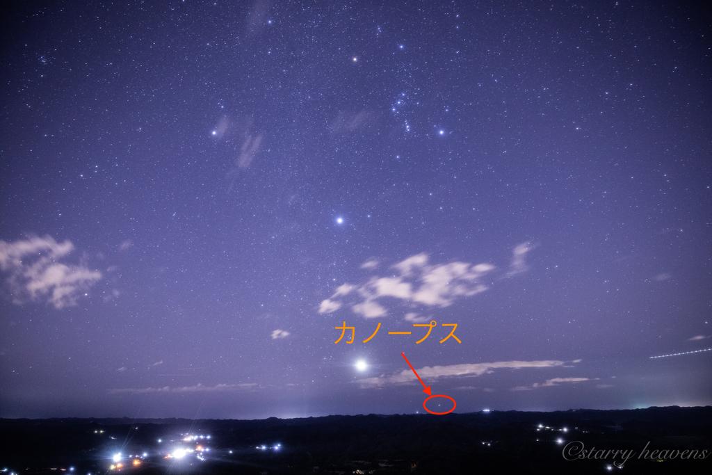 f:id:Starryheavens:20190112165911j:plain
