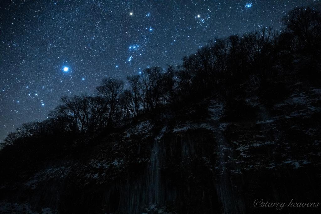 f:id:Starryheavens:20190130060221j:plain