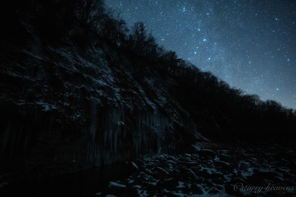 f:id:Starryheavens:20190130060336j:plain
