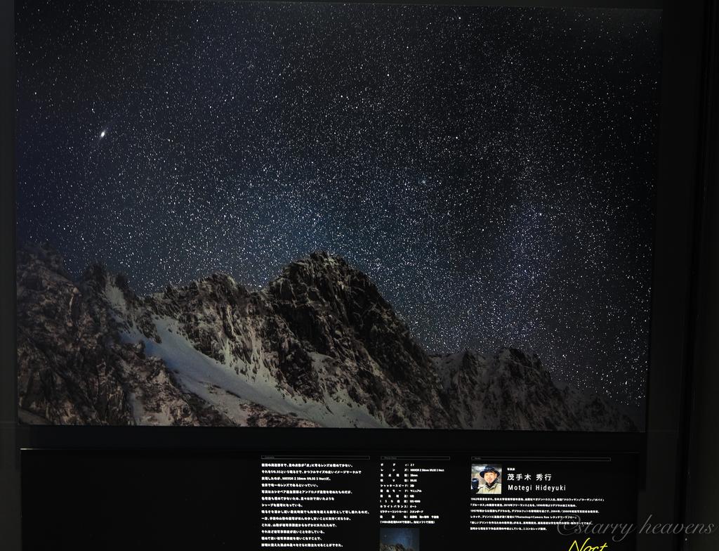 f:id:Starryheavens:20190303110431j:plain