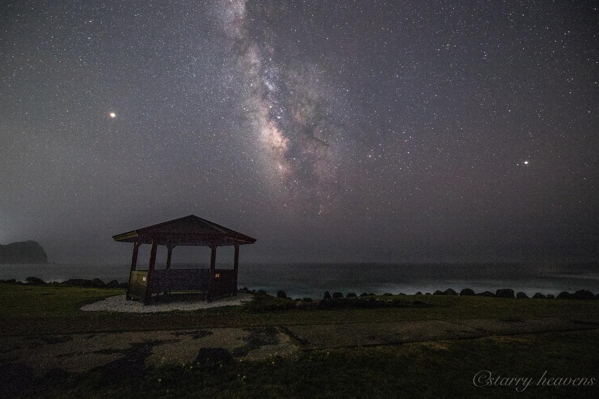 f:id:Starryheavens:20190321131113j:plain