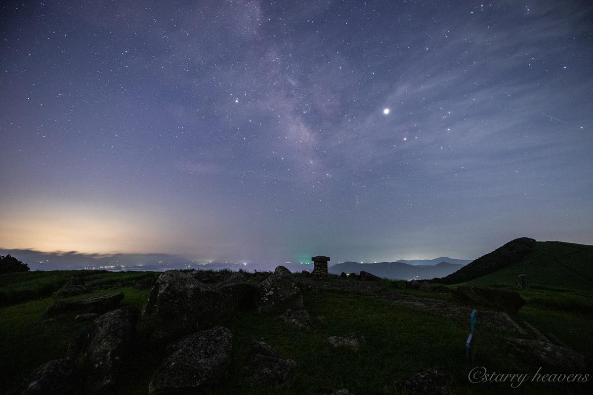 f:id:Starryheavens:20190806234926j:plain