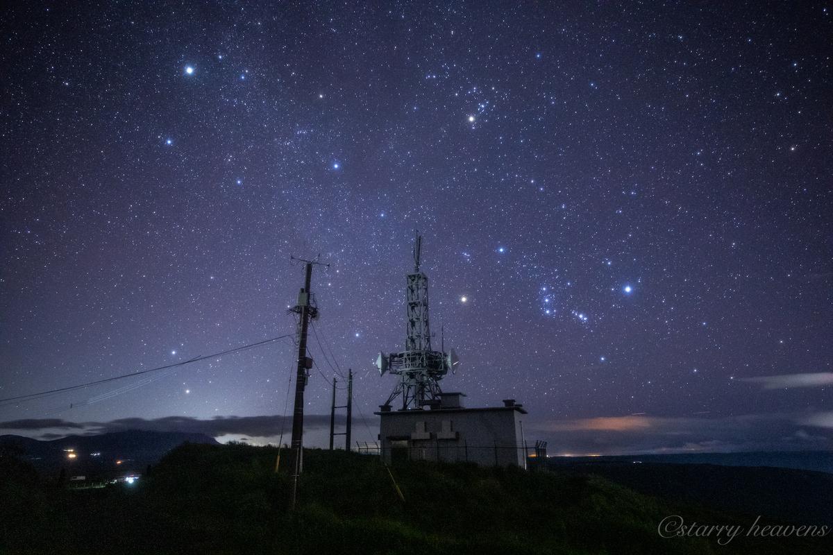 f:id:Starryheavens:20190908212553j:plain
