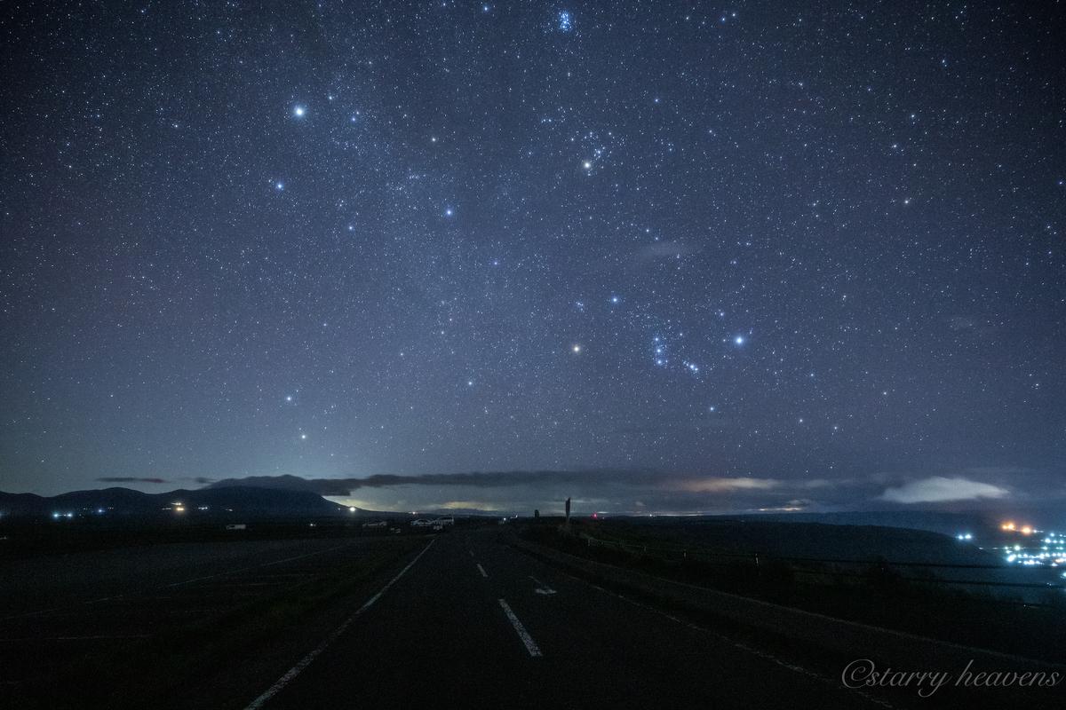 f:id:Starryheavens:20190908220326j:plain
