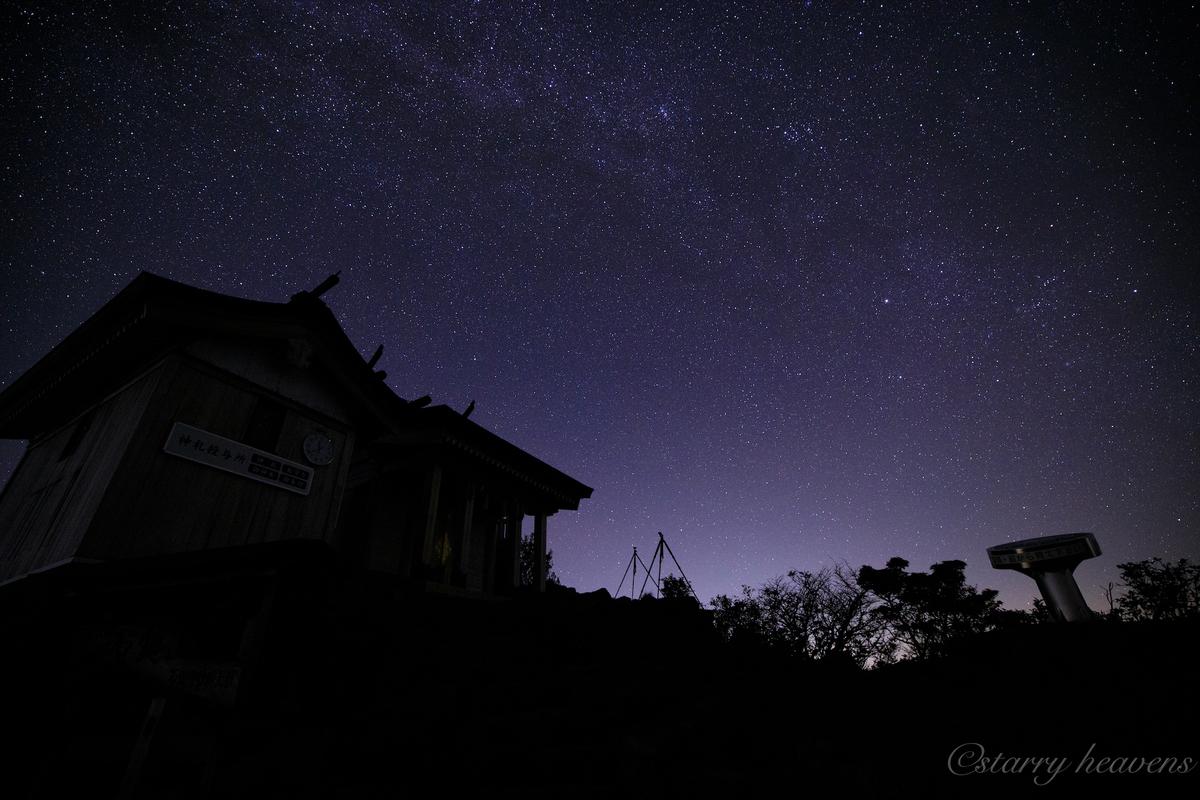f:id:Starryheavens:20191011015348j:plain