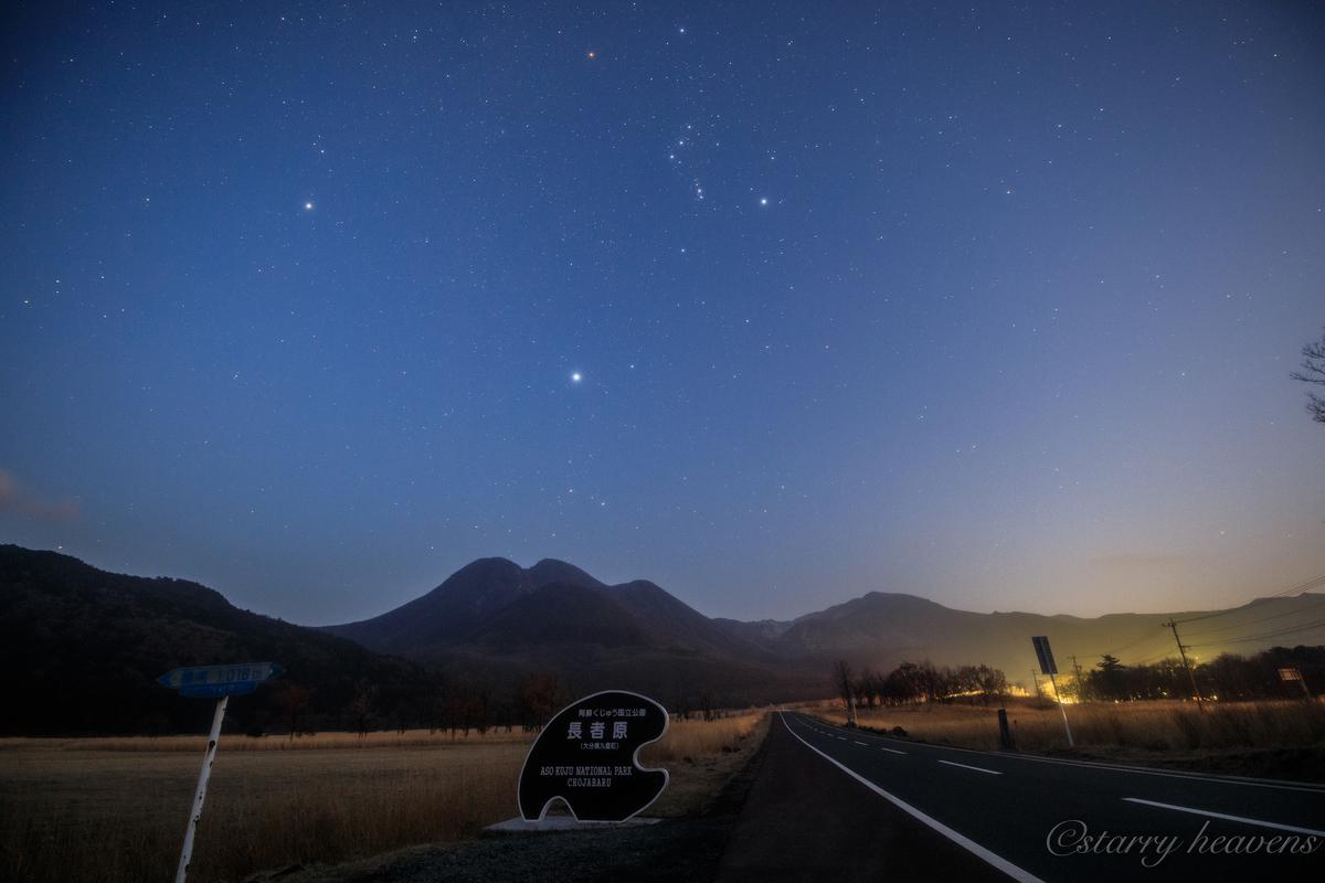 f:id:Starryheavens:20200222185852j:plain