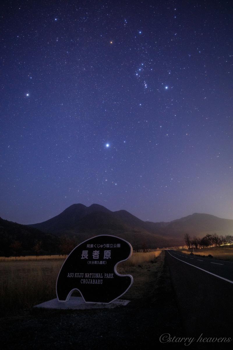 f:id:Starryheavens:20200222190741j:plain