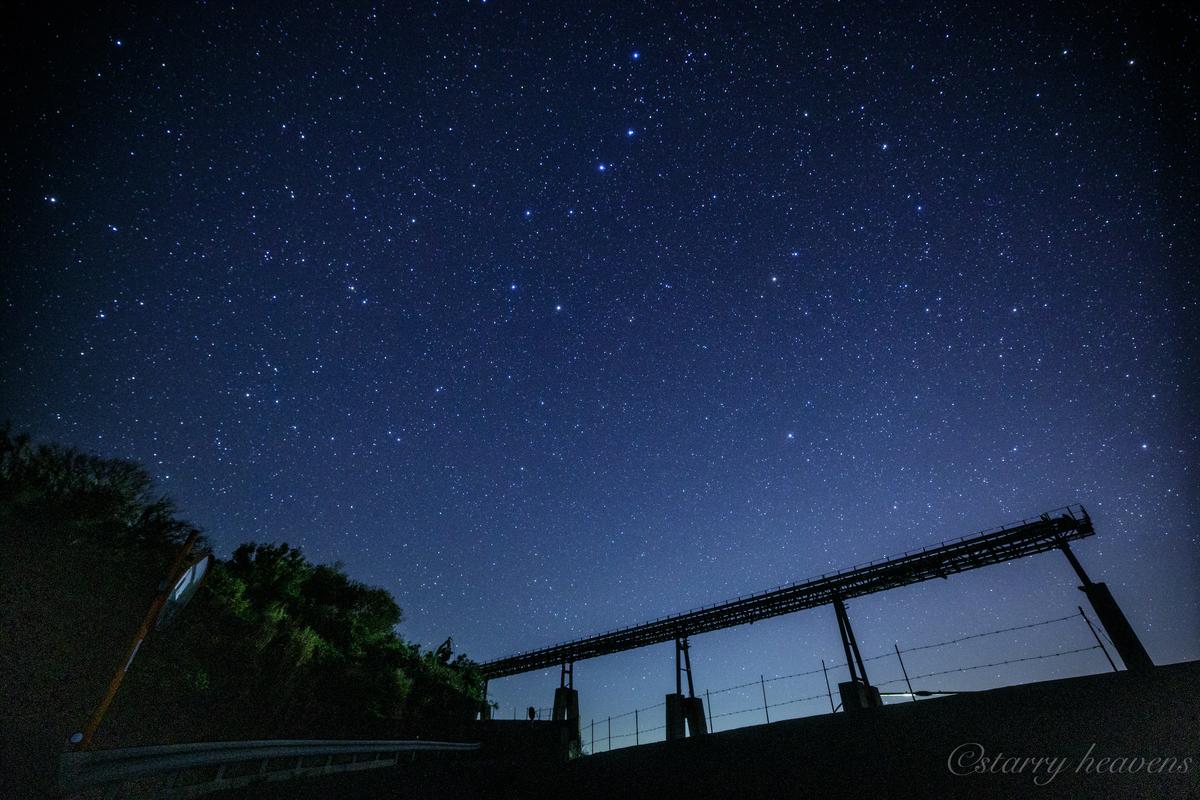 f:id:Starryheavens:20200328201936j:plain