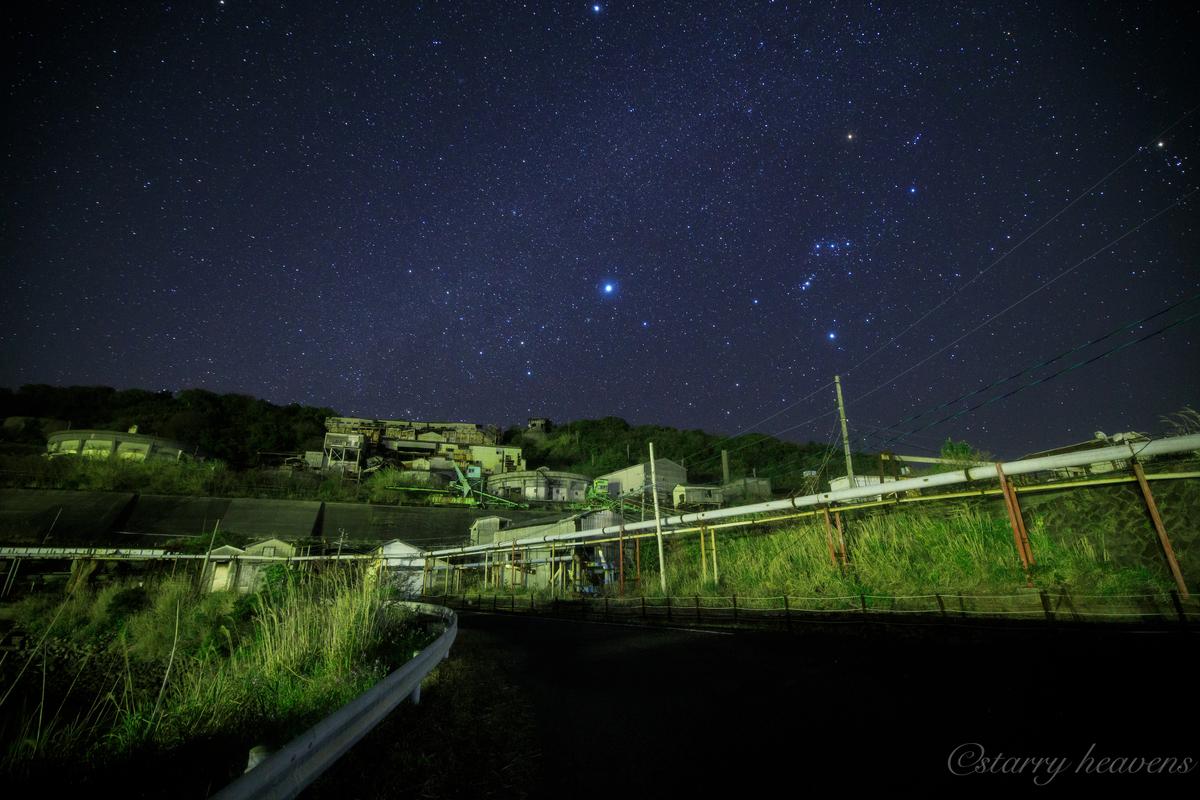 f:id:Starryheavens:20200328222310j:plain