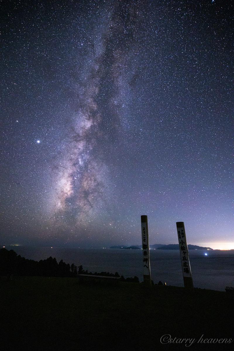 f:id:Starryheavens:20200829101916j:plain