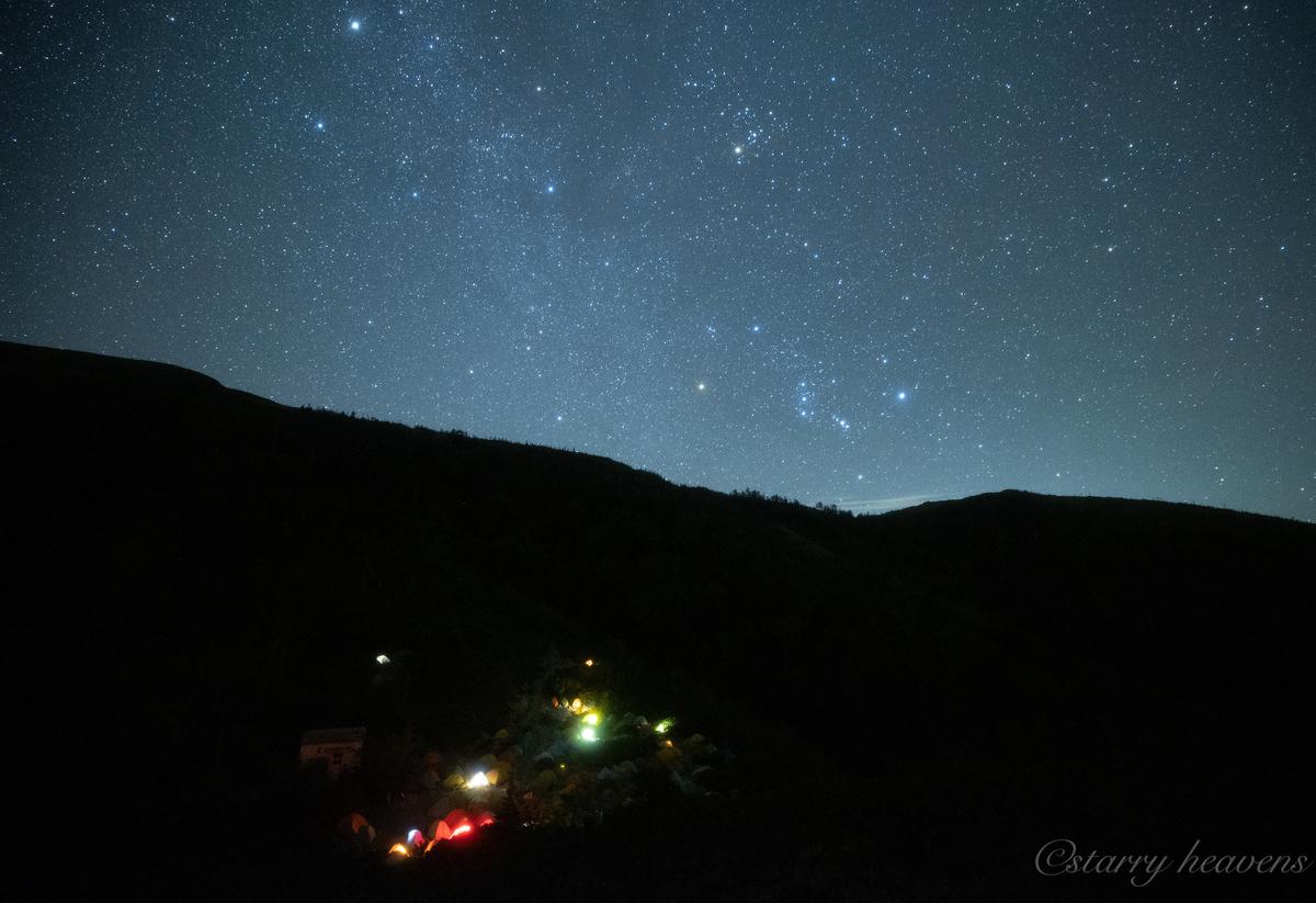 f:id:Starryheavens:20200930064714j:plain