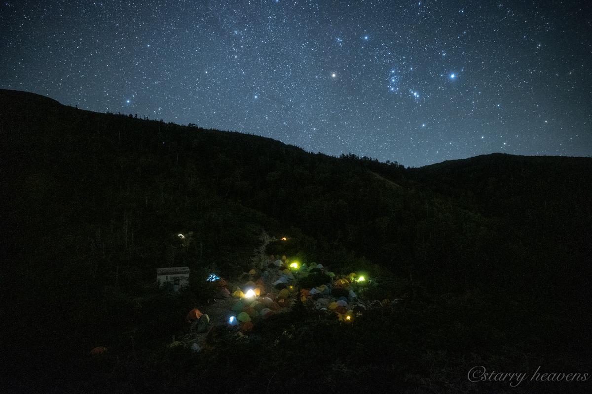 f:id:Starryheavens:20200930064727j:plain