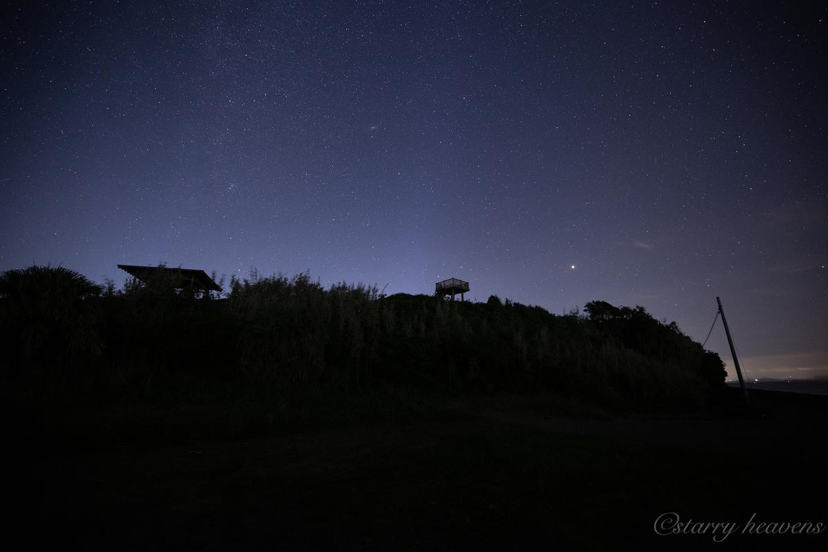 f:id:Starryheavens:20201017141216j:plain