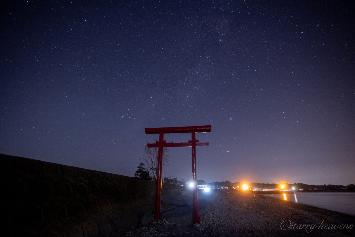 f:id:Starryheavens:20201115105146j:plain