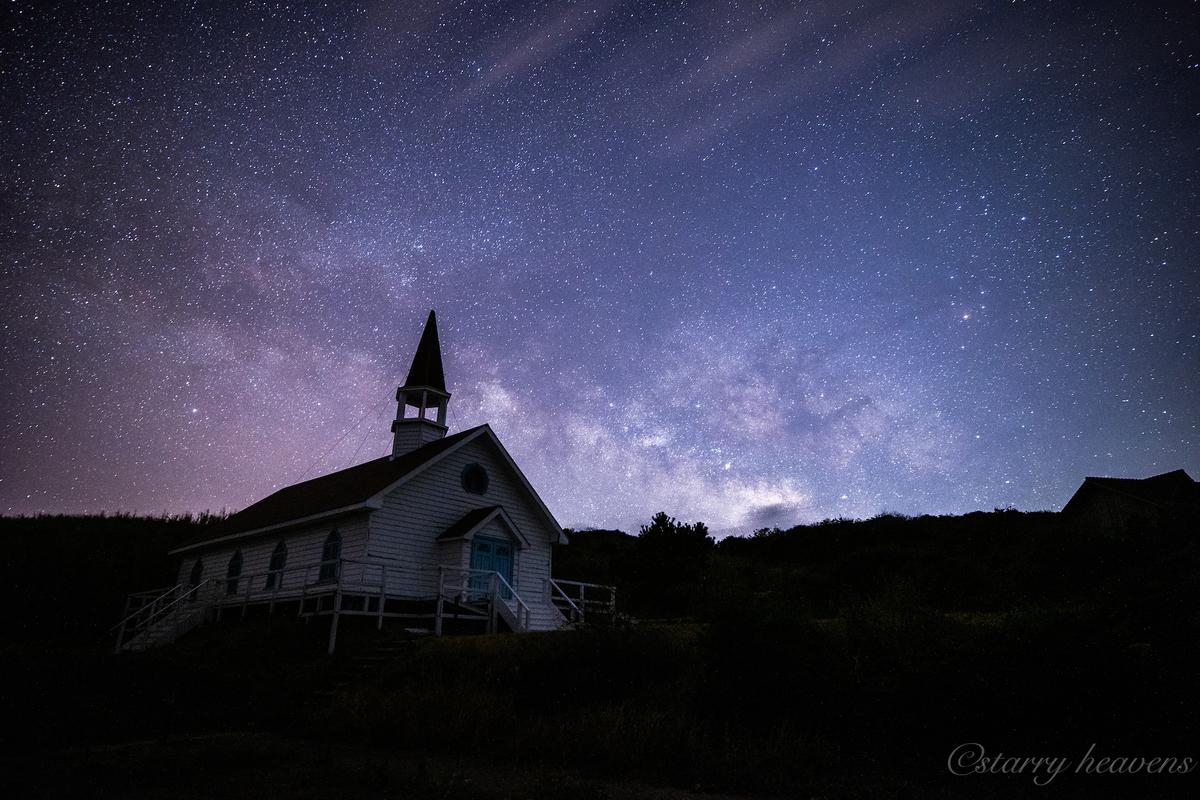 f:id:Starryheavens:20210228125338j:plain