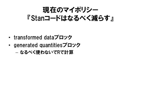 f:id:StatModeling:20201107115546p:plain