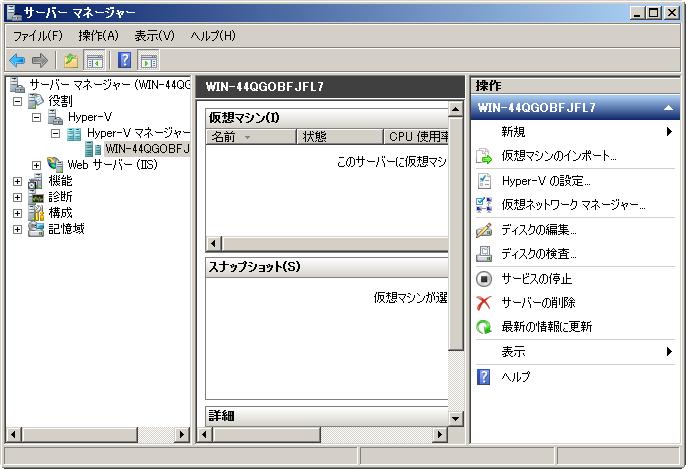 20110403002040