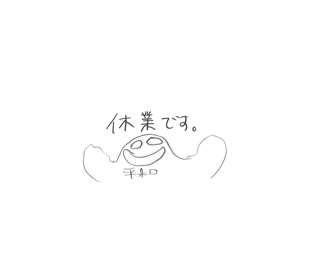 f:id:Stepharu:20161213170823p:image