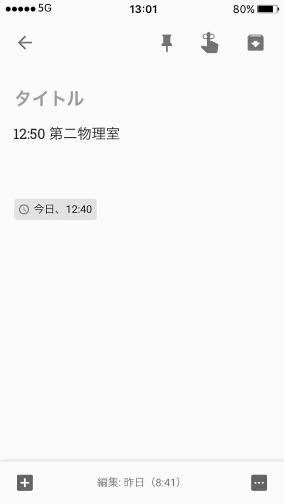 f:id:Stepharu:20170112222845p:plain