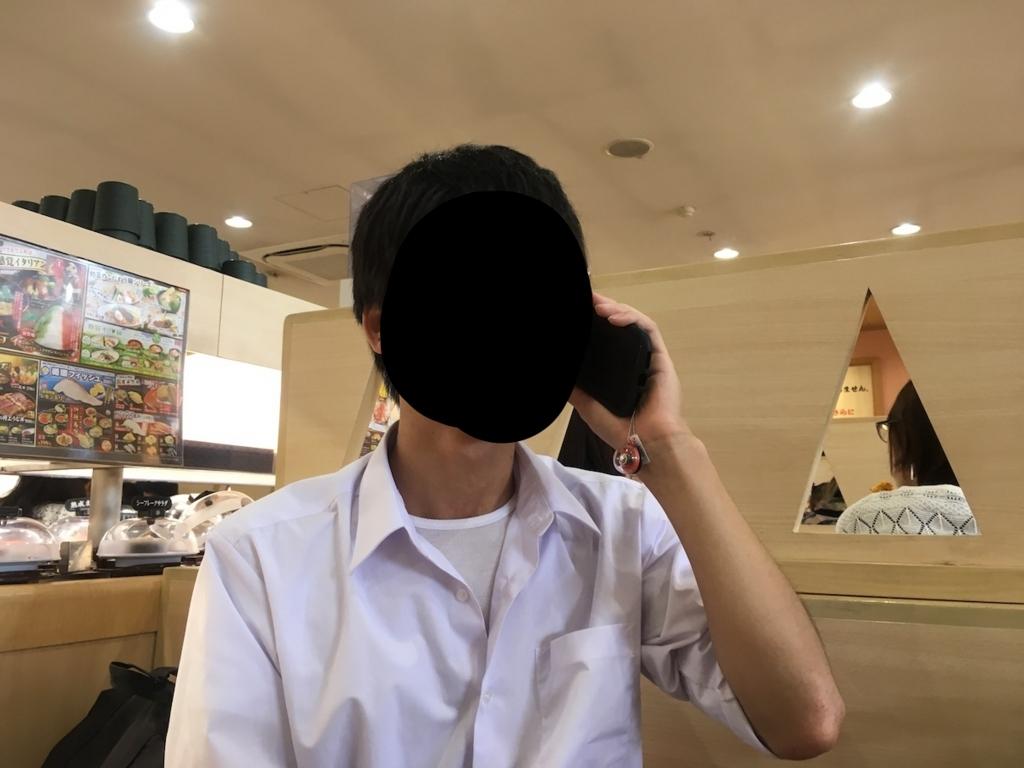 f:id:Stepharu:20180710192140j:plain