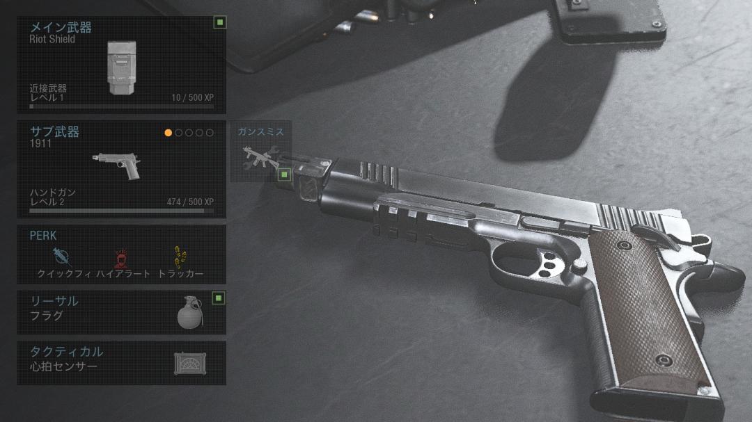 ランキング cod 武器