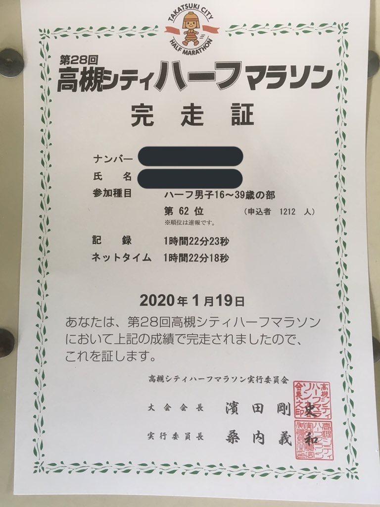 f:id:Stinger:20200122214420j:plain