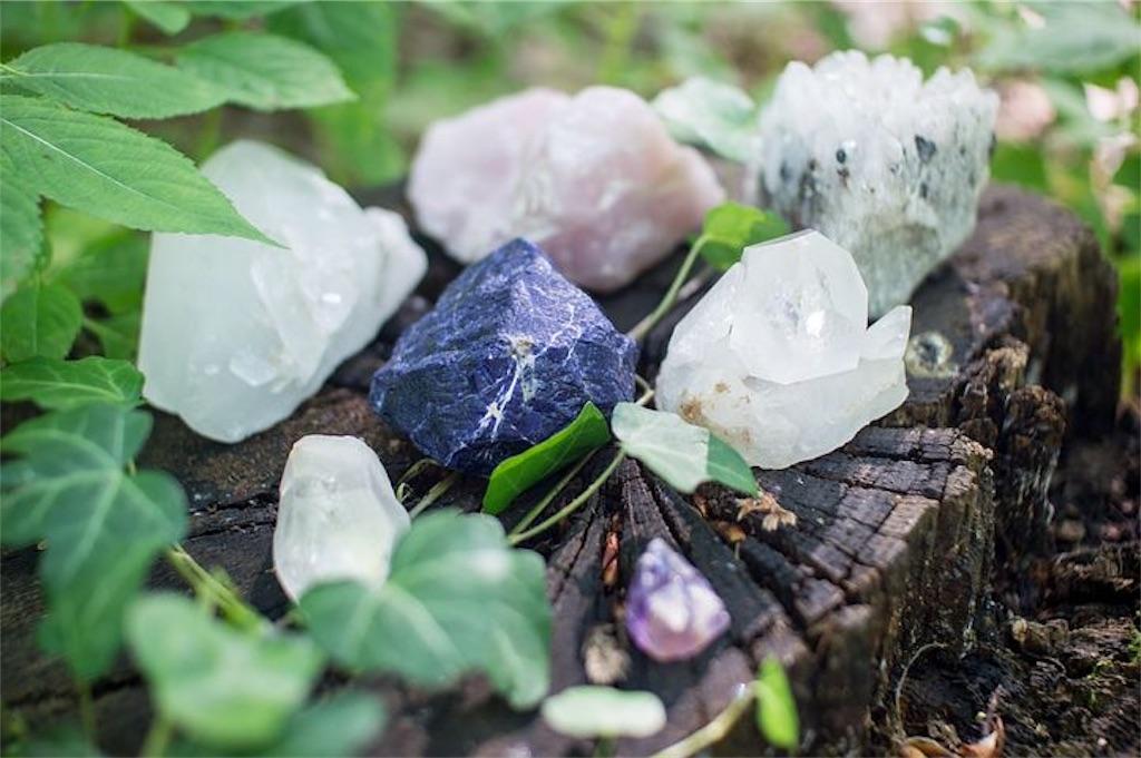 f:id:Stone-buyer:20191124143859j:image