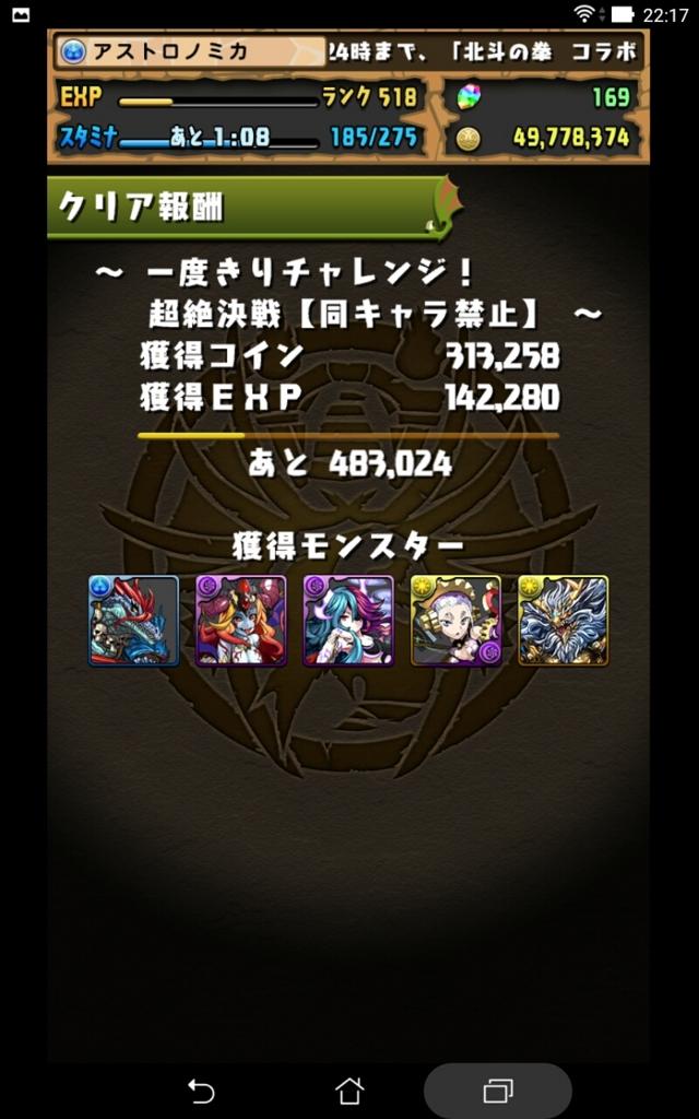 f:id:StrangeArt:20160804222123j:plain