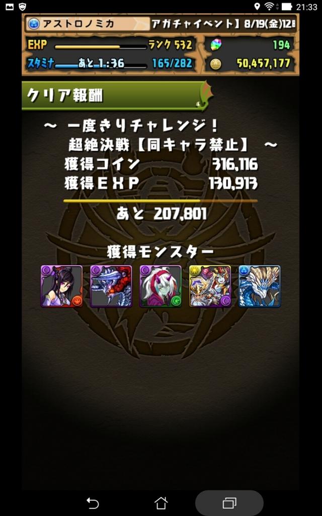 f:id:StrangeArt:20160824213645j:plain