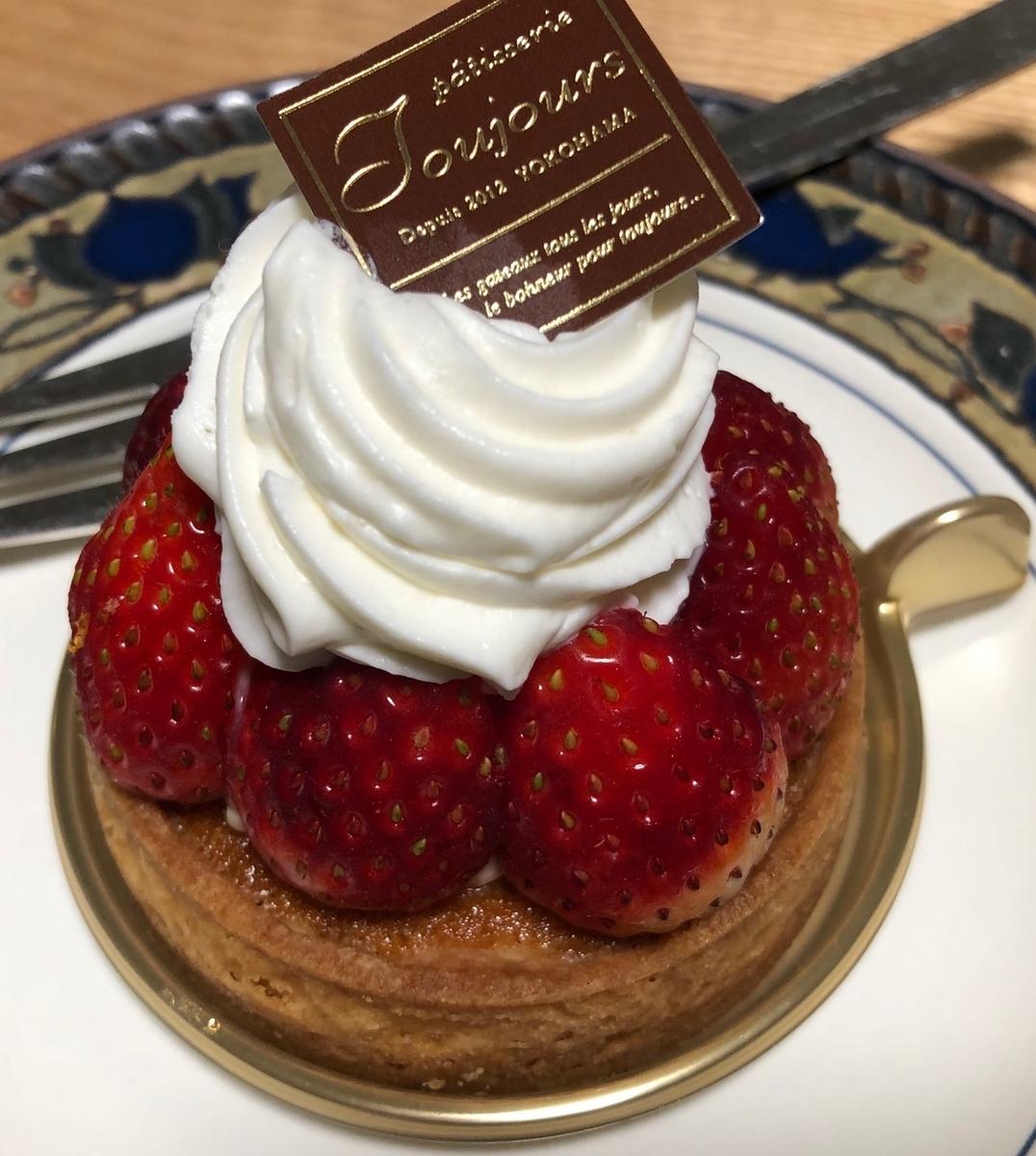 f:id:Strawberry-parfait:20200417214158j:plain