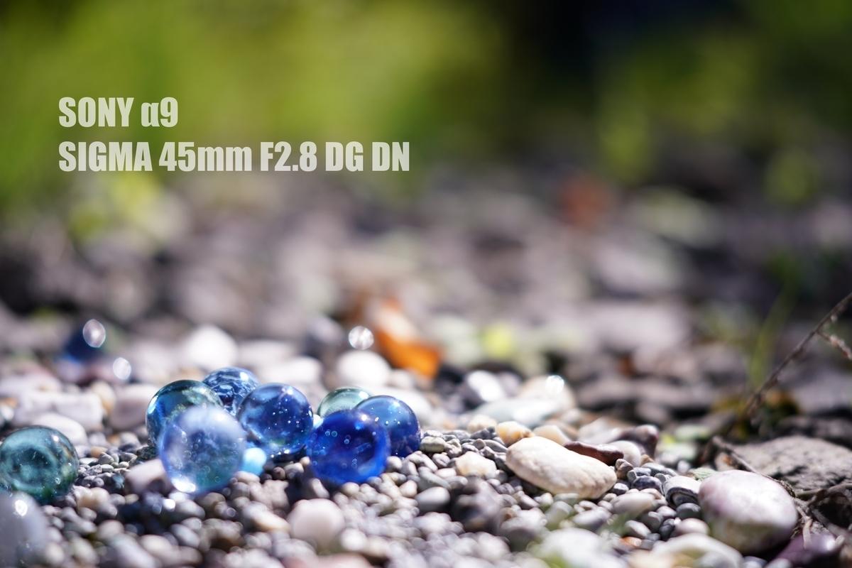 f:id:StrawberryNews:20210914132616j:plain