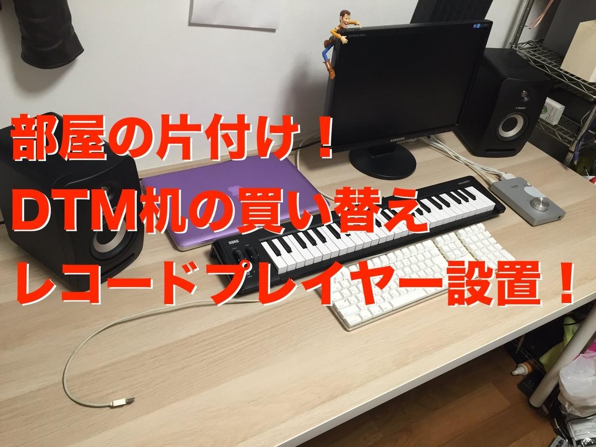 f:id:StudioBeerMeat:20200516213446j:plain