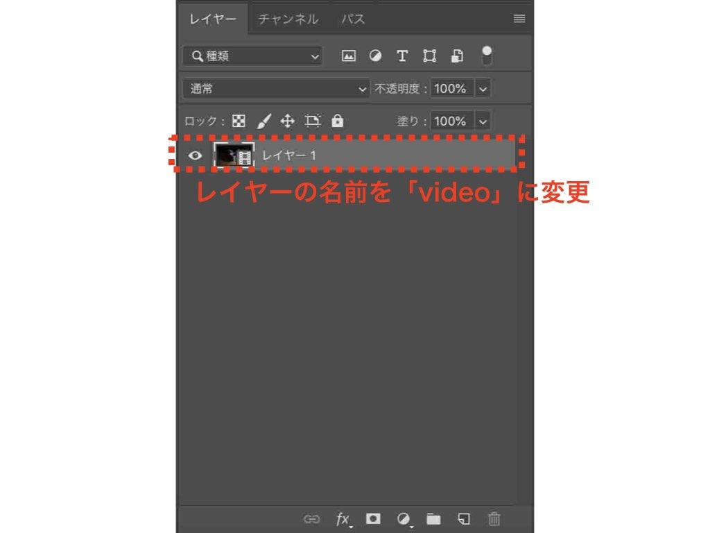 f:id:Studiocedarv:20181101215853j:plain