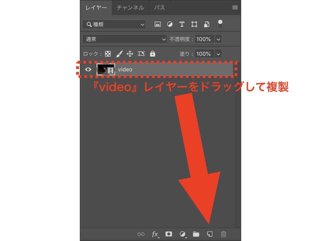 f:id:Studiocedarv:20181101215902j:plain