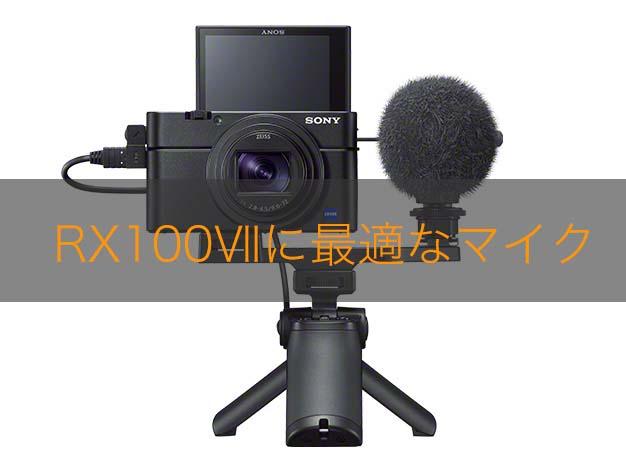 f:id:Studiocedarv:20190801200553j:plain