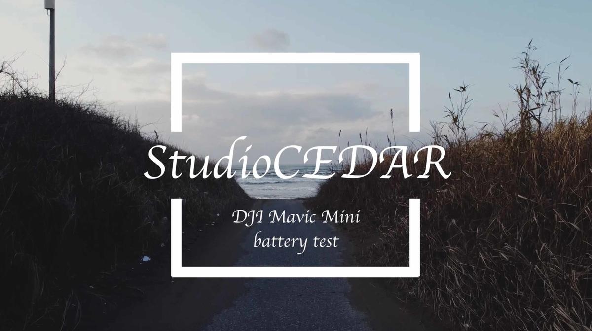 f:id:Studiocedarv:20191217231224j:plain