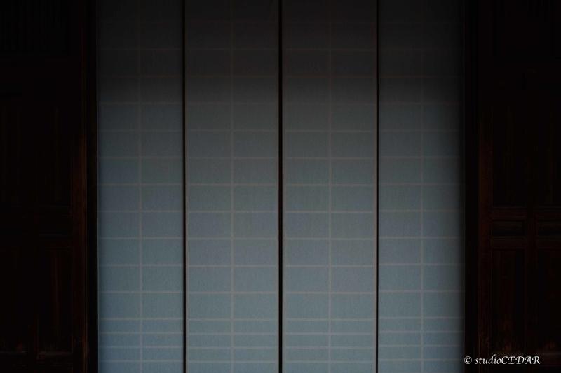 f:id:Studiocedarv:20200208163844j:plain