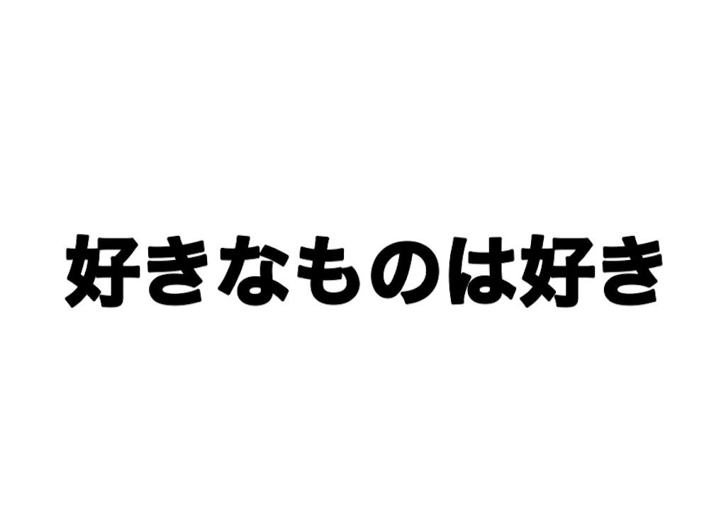 f:id:SuGakenLife:20170808103752j:image